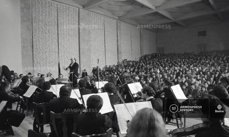 Բեթհովենի անվան երաժշտական դահլիճ Դիլիջանում