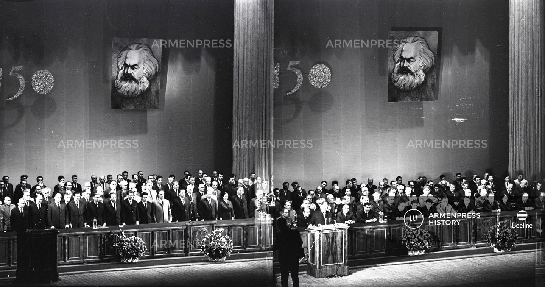 Կարլ Մարքսի ծննդյան 150-ամյակին նվիրված հանդիսավոր նիստ