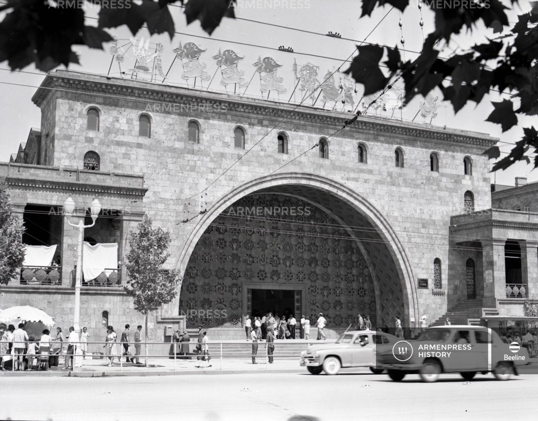Երևանի «Փակ շուկա»-ն