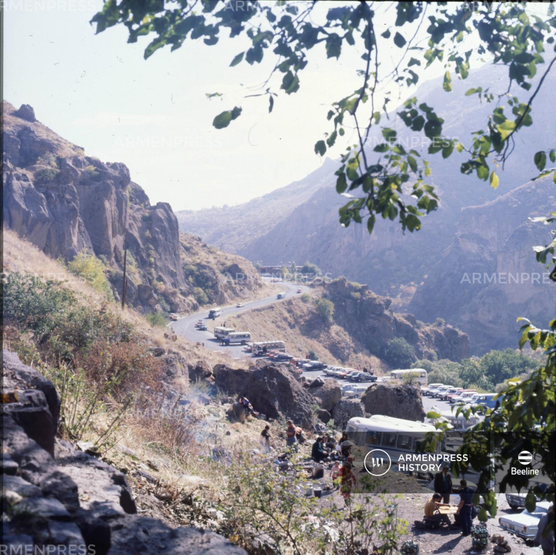 Հայկական բնաշխարհ