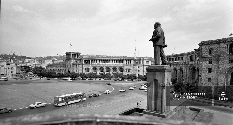80-ականների Երևան. Լենինի հրապարակ